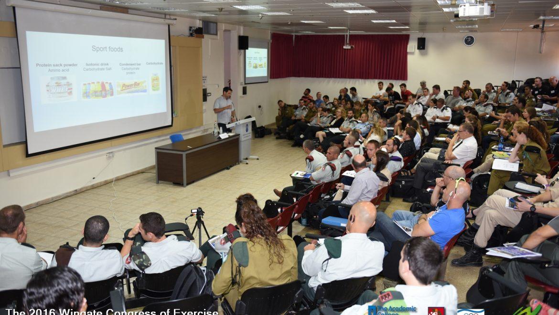 קונגרס וינגייט הבינלאומי למדעי הספורט והפעילות הגופנית 2016 יום חמישי