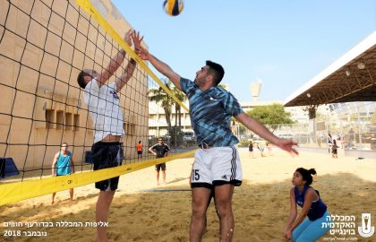 אליפות המכללה בכדורעף חופים 2018