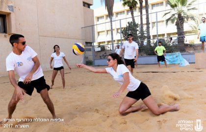 אליפות המכללה בכדורעף חופים 2017