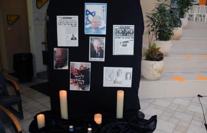 """טקס יום הזיכרון לזכר יצחק רבין תשע""""ה"""