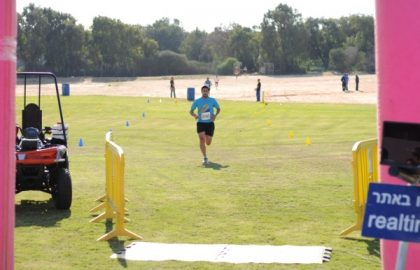 מירוץ עמיצור 2011