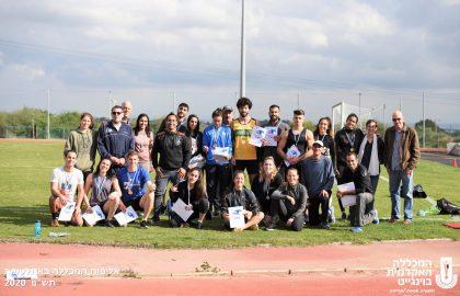 אליפות המכללה באתלטיקה 2020