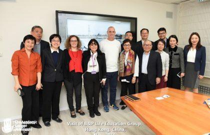 Visit of B&P Life Education Group, Hong Kong, China, at the Academic College at Wingate, Israel Nov. 24, 2019
