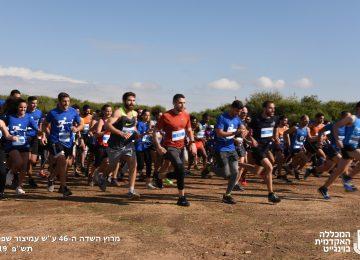 """מרוץ ע""""ש עמיצור שפירא 2019"""
