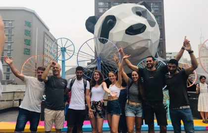 טורניר טניס בינלאומי לאוניברסיטאות בסין
