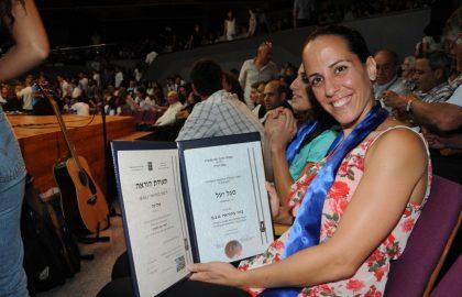 תמונות נוספות מטקס חלוקת תארים 2012